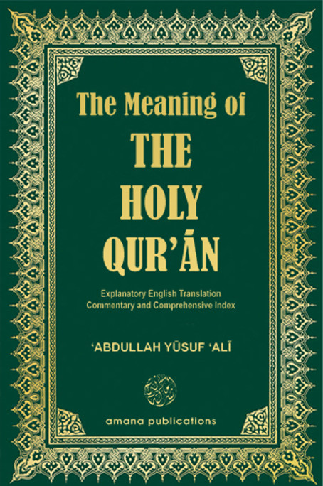 The Meaning of the Holy Qur'an (English) Paper Back/Flexi cover