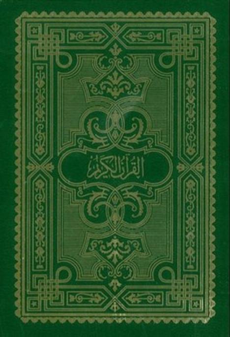 Arabic Quran (Pocket Size)