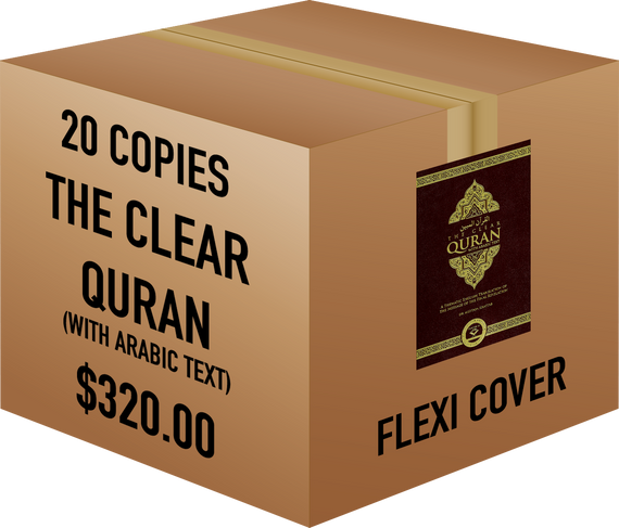 The Clear Quran® Series – With Arabic Text - Parallel Edition | Flexi Cover (light weight flexible cover), 20 Copies Bulk