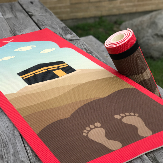 Children's Rollable Sajda Mat (With Carry-On Strap)