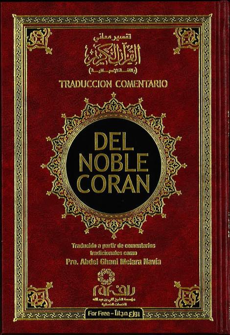 TRADUCCION-COMENTARIO DEL NOBLE CORAN (CUARTA EDICION) - SPANISH TRANSLATION OF THE NOBLE QUR'AN (FOURTH EDITION)