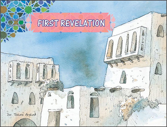 The First Revelation   Seerah Stories   Dr. Tahira Arshed   Maqbool Books