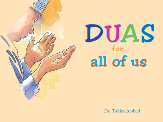 Duas for All of Us   Dr. Tahira Arshed   Maqbool Books