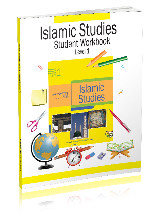 Islamic Studies Level 1 Workbook