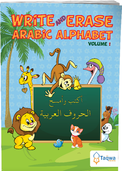 Write and Erase Arabic Alphabet is for early learners. This large format book with glossy art papers comes with write-erase pen