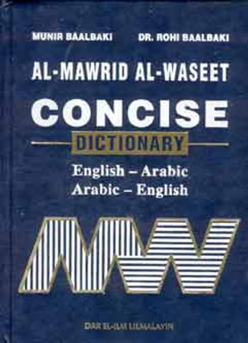 By: Baalbaki, Munir and Dr. Rohi Language: Arabic-English, English-Arabic