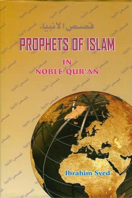 Prophets of Islam in Noble Quran