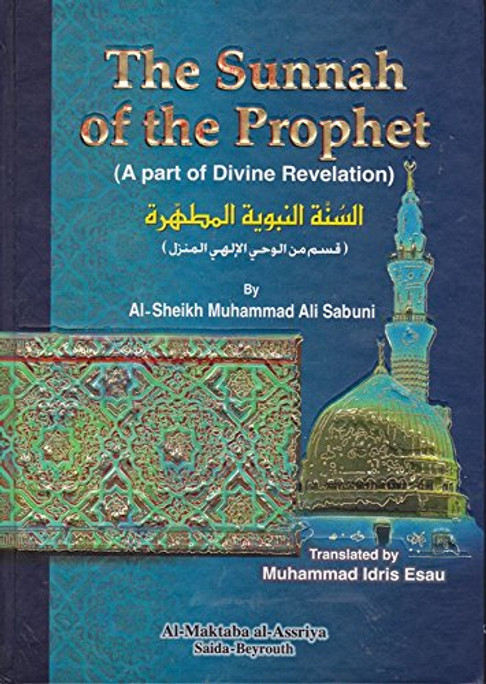 The Sunnah of the Prophet (A part of Divine Revelation)
