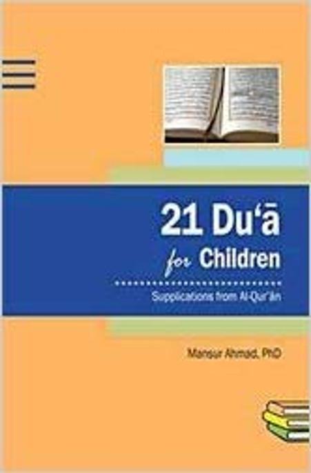 21 Du'a for Children Supplications from Al-Quran