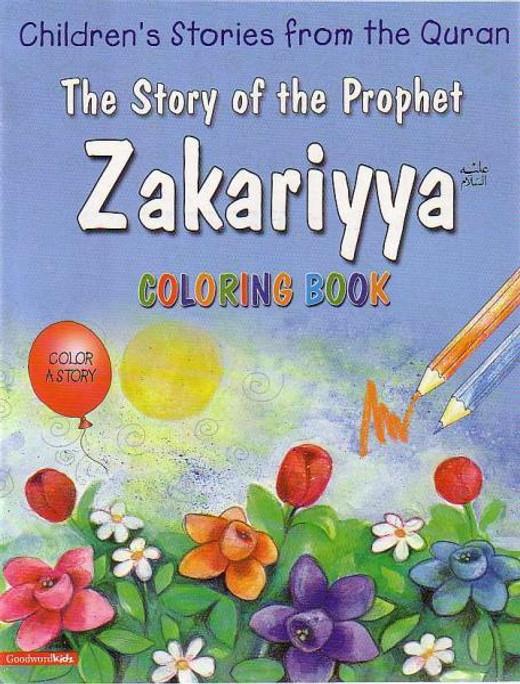 The Story of the Prophet Zakariyya (Coloring Book)