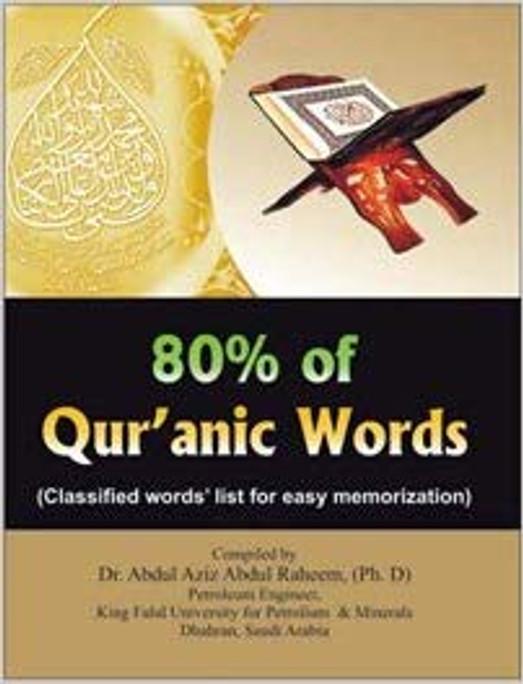 80% of Qur'anic Words
