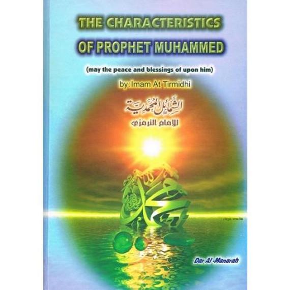 The Characteristics of Prophet Muhammed