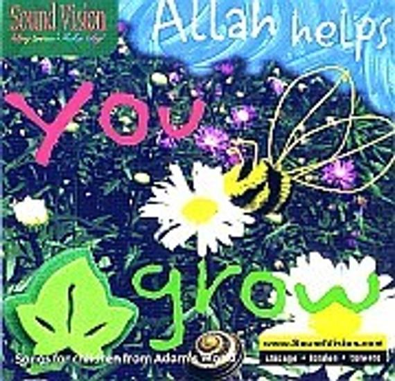 Allah Helps You Grow [CD]