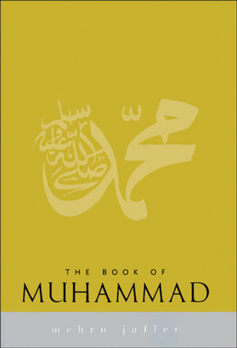 The Book of Muhammad