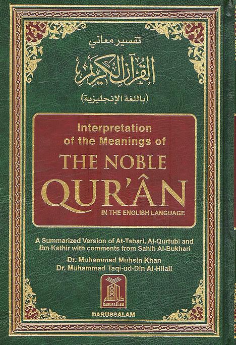 Noble Qur'an Arabic-English (6 X 9)