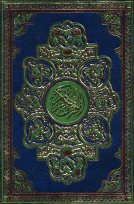 """Quran in Othmani Script 15 lines  4 x 6"""""""
