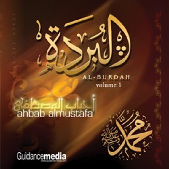 Al-Burdah by Ahbab Al Mustafa