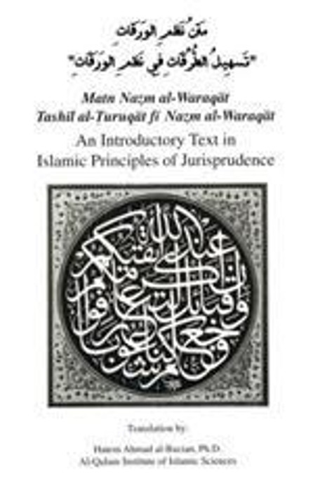 An Introductory Text in Islamic Principles of Jurisprudence