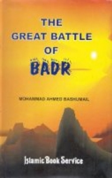 The Great Battle of Badr