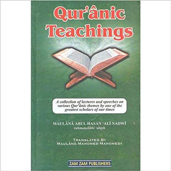 Qur'anic Teachings