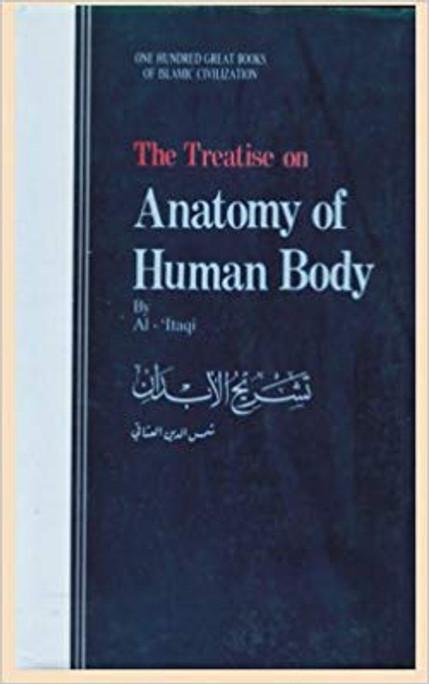 The Treatise on Anatomy of Human Body and Interpretation of Philosophers