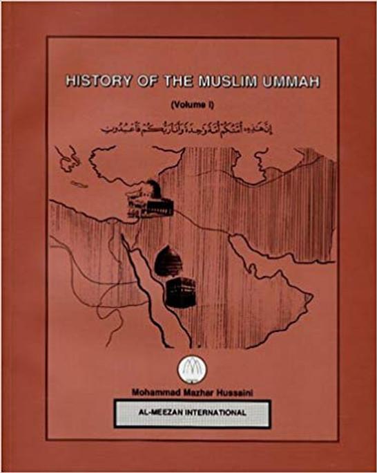 History of the Muslim Ummah