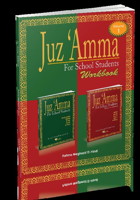 Juz 'Amma for School Students Workbook: Volume 1