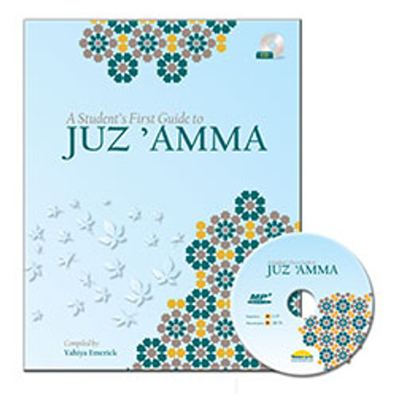 A Student's First Guide to Juz 'Amma