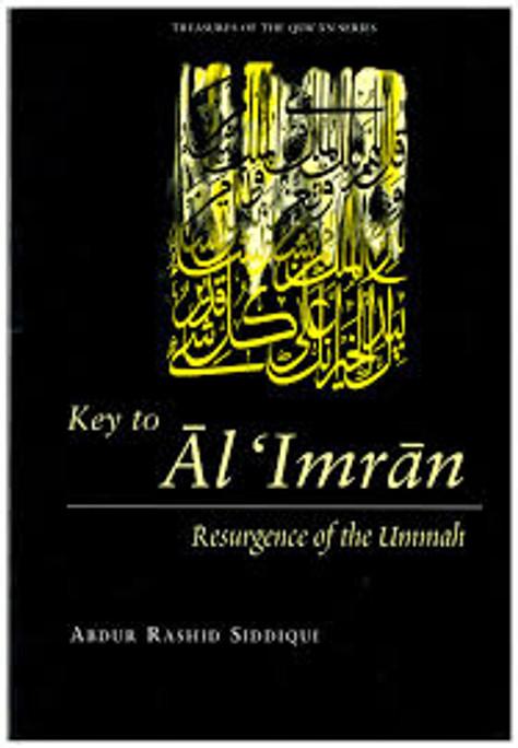 Key to Al'Imran: Resurgence of the Ummah