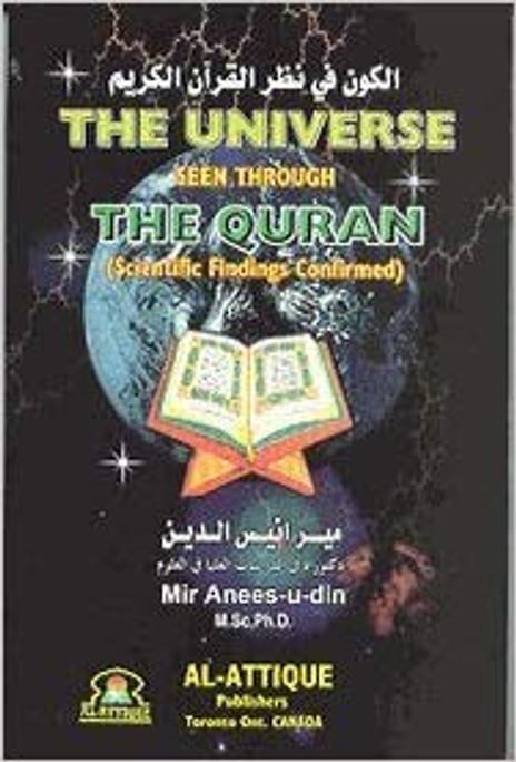 The Universe Seen Through The Quran
