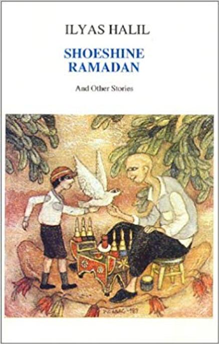 Shoeshine Ramadan