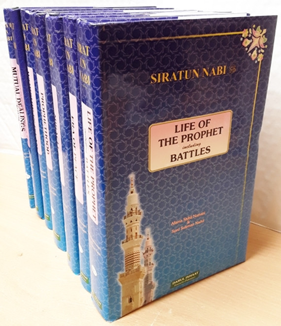 Siratun Nabi (7 Vols.)