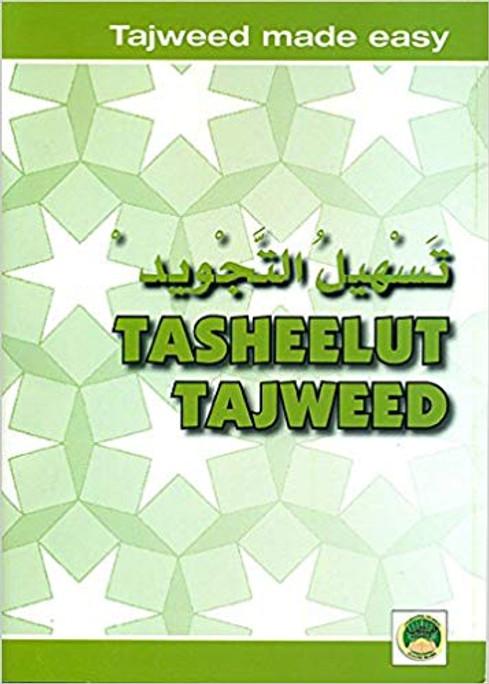 Tajweed Made Easy- Tasheelut Tajweed
