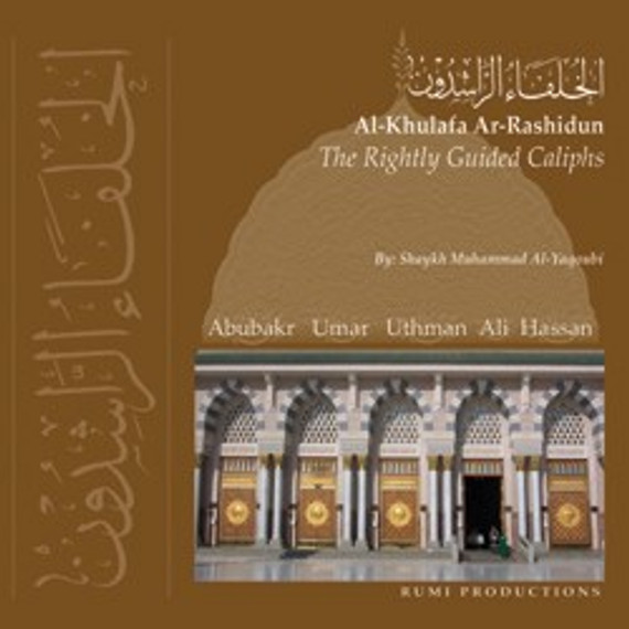 Rightly Guided Caliphs, The [CDs:5]