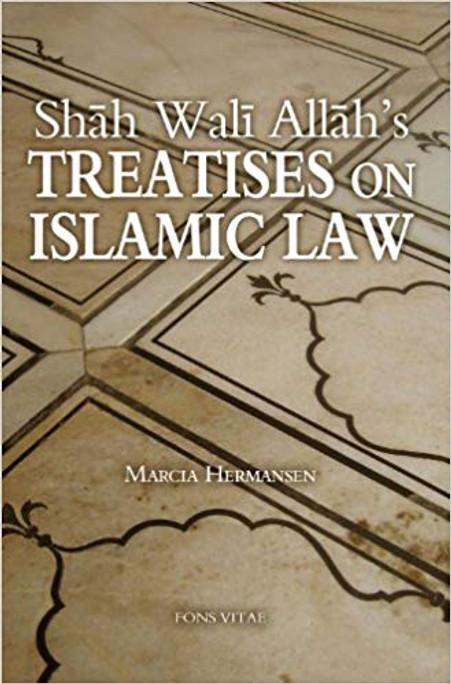Treatises on Islamic Law