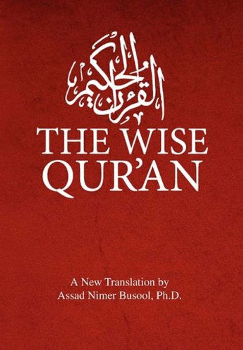 The Wise Qur'an
