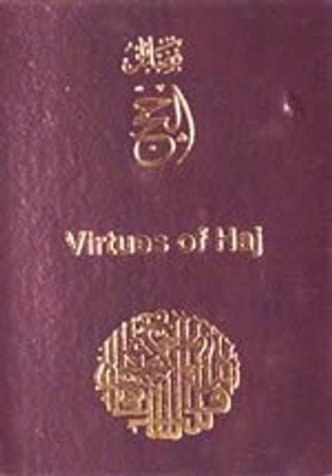 Virtues of Haj