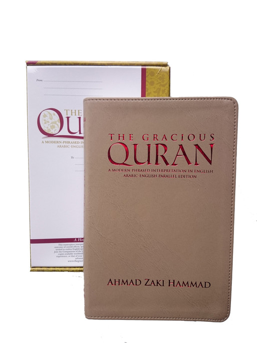 The Gracious Quran: A Modern Phrased Interpretation Arabic-English Parallel Edition: A Heavenly Gift