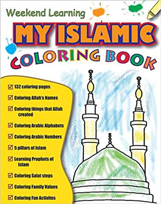 My Islamic Coloring Book