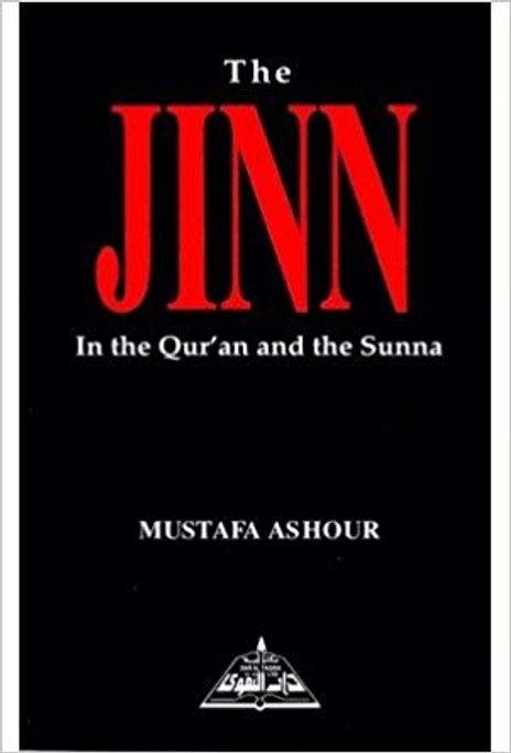 The Jinn in the Qur'an and the Sunna