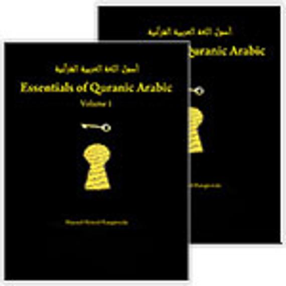 Essentials of Quranic Arabic (2 Vols.)