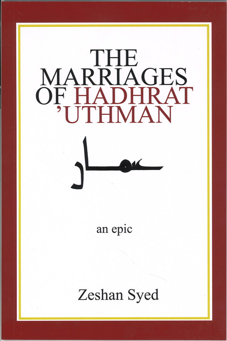 The Marriages of Hadhrat' Uthman