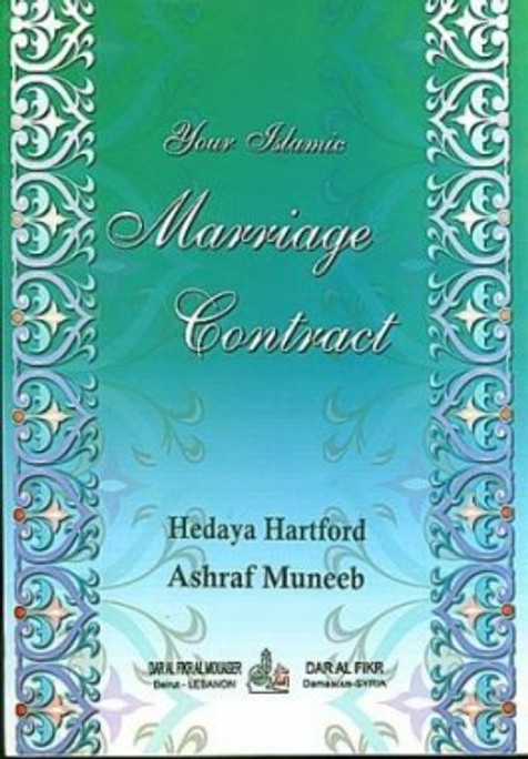 Your Islamic Marriage Contract [PB]