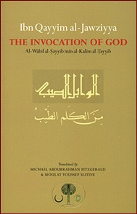 The Invocation of God