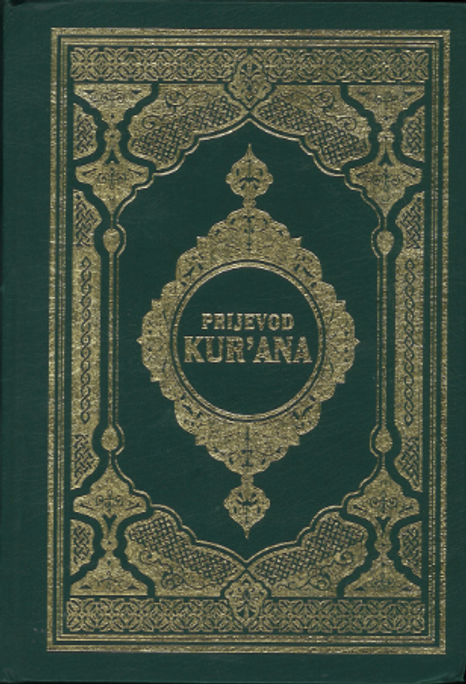 Prejevod Kurana in Bosnian language