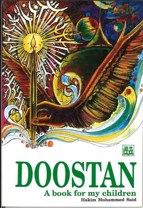 Doostan ( A book for my children )