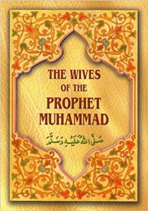 The Wives of the Prophet Muhammad by Ahmed Thompson