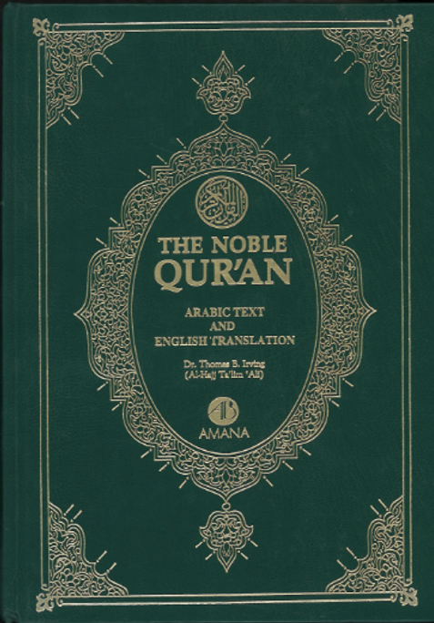 The Noble Quran with English translation