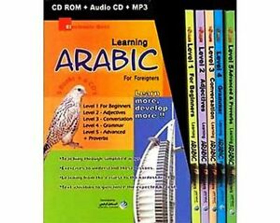 Learning Arabic For Foreigners  Set (CD ROM + Audio CD + MP3)