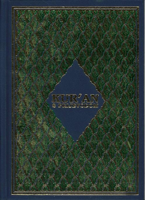 Quran Karim ( Arabic and translation in Bosnian )